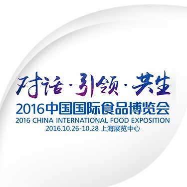 CHINA INTERNATIONAL FOOD EXPOSITION, SHANGAI 26-28 OTTOBRE 2016